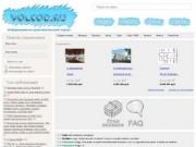 Развлекательный портал Вологодской области ADSL Новинки игр, фильмов, музыки, свежий софт