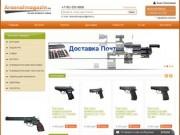 Побывыв в нашем интернет-магазине Arsenalmagazin.ru Вы   У нас Вы найдете все для успешной рыбалки  ,а также активного отдыха. (Россия, Кемеровская область, Кемерово)
