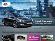 """Kia Motors Rus"" - официальный сайт (марка Kia)"
