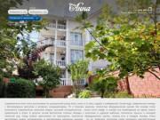 Отель Анна в Ялте - Официальный сайт