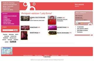 Купить женские сумки, кошелек, кожгалантерея и клатч в интернет магазине Красноярска