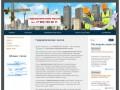 Гидравлические масла | Купить в Москве гидравлическое масло