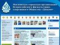 МГО ВФСО «Динамо» | Московская городская организация ВФСО «Динамо»
