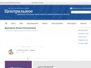 юридические услуги (Россия, Белгородская область, Строитель)