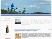 Сайт Николо-Перервинского монастыря