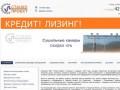 Компания ООО «Станко-Проект» - оборудованиие и инструмент для деревообрабатывающих предприятий (г. Тверь, ул.Большевиков,5,каб.1)