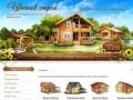Строительство деревянных домов и бань из бруса под ключ В москве и московской области. Цветикстрой