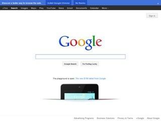 Google Chrome – новый бесплатный веб-браузер