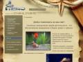 Nemovl.ru — Обслуживание аквариумовв офисах г. Владивосток