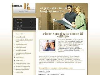 Ремонтно-строительная компания | Электромонтажная компания | Cтроительно монтажная компания