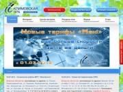 Klimovsk.net - интернет провайдер в г.Климовск