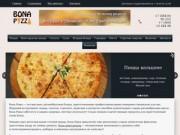 Bona Pizza. Пиццерия в Обнинске