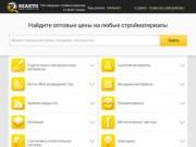 Reakto.ru- сервис по поиску цен на стройматериалы. (Россия, Хабаровский край, Хабаровск)