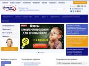 1С:Апрель Софт с 1995 года занимается внедрением систем учета и управления предприятием. (Россия, Нижегородская область, Нижний Новгород)