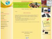 Услуги психолога-консультанта (Консультации, Тренинги, Семинары)