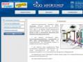 Ремонтно-строительная компания ООО «Инженер»