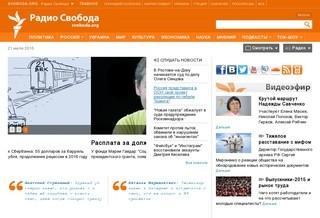 Svoboda.org