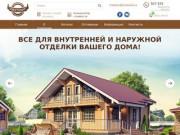 Лесторг - компания по продаже строительных и отделочных материалов в Вологде