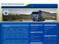 «Интер-АвтоСпецтехника» – перевозка негабаритных грузов и спецтехники. (Россия, Тюменская область, Тюмень)