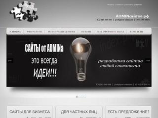 Сайт разработчика Интернет-ресурсов, разработка сайтов в Печоре (Республика Коми)