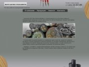 ВолгаЭлектроКабель ООО - поставка кабеля и кабельно-проводниковой продукции г .Рыбинск