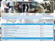 Форум компьютерных игр (Россия, Якутия, Вилюйск)