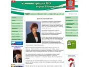 Novotroitsk.org.ru