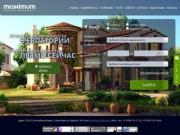 Агентство недвижимости Евпатории Максимум,купить,продать,сдать,снять недвижимость в Евпатории