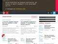 онлайн журнал о знакомствах и отношениях (Россия, Московская область, Москва)