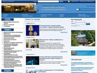 Grodno.gov.by