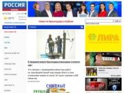 Kubantv.ru