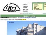 Агентство недвижимости - Городское Бюро Недвижимости. Город Волхов