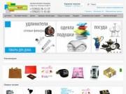BaikalBuy.ru Торговая Интернет Площадка