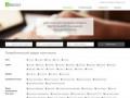 Кредит наличными без справок и поручителей в Йошкар-Оле