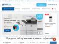 Проектор Ricoh. Интернет-магазин Kopirshop.ru (Россия, Нижегородская область, Нижний Новгород)