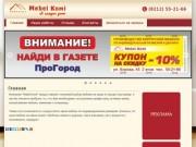 шкафы купе от компании Mebel Komi (Россия, Коми, Сыктывкар)