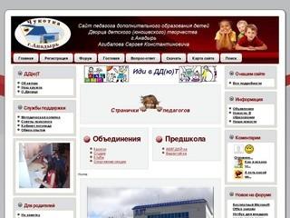 Агибалов С.К. г.Анадырь