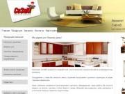 Сезам - Мебель на заказ в Тутаеве, Корпусная мебель, кухонные гарнитуры