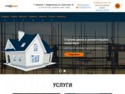 Фирма POZERN: строительство, ремонт, розничная торговля. 8 (800) 55-05-125