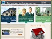Дом в Завидово Конаково 1-ая линия р.Волга предлагает агентство недвижимости