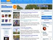 Ивдель в сети - Сайт города Ивдель