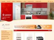 Интернет-магазин в г. Брянске по продаже газовых и электрических плит плит Гефест