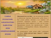 Срубы ручной работы из Псковской области. Деревянные дома и бани без посредников.