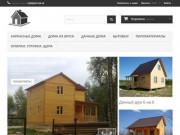 Строительство домов под ключ в Ростовской области для постоянного проживания