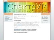 Спектрум, контрольные, дипломы, курсовые в Череповце, Череповец налог