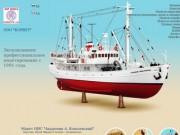 """OOO """"Корвет"""" - изготовление моделей кораблей на заказ в г.Северодвинске"""