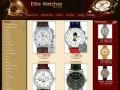 Интернет магазин копий Швейцарских часов: купить наручные женские часы