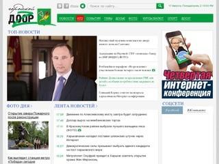 Dozor.kharkov.ua