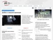 Centerforpoliticsanalysis.ru