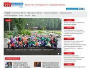 Псковский областной совет профессиональных союзов